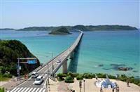 【平成の名所はこうして生まれた】角島大橋(1)「ここなら奇蹟が起きる」