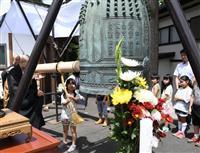 被災の寺再建、釣り鐘帰る あす、埼玉から名取へ