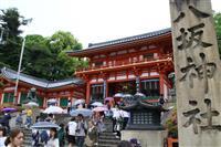 【関西の議論】日本人は気づかない? 京都で聞いた訪日外国人の「意外」な本音と不満