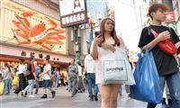 【経済裏読み】日本版「混雑課金」、訪日客増で渋滞緩和の秘策か