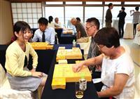 【将棋】息をするのもはばかれる張り詰めた空気-棋聖戦宿泊プラン参加者「駒で会話できるこ…