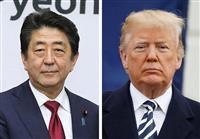 【日米首脳会談】安倍晋三首相、トランプ大統領と対北朝鮮政策で協議 完全非核化へ圧力維持…