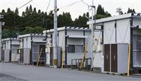 熊本地震 建設型仮設入居2年、退去進む 「公的支援が必要」の声も