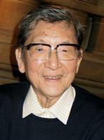 社会学者の日高六郎さん死去