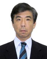 東京金融取引所の社長に木下信行氏 旧大蔵省出身で元日銀理事