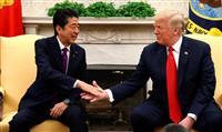 日米首脳会談始まる 安倍首相「核・ミサイル・拉致問題前進へ米国と緊密に連携する」 トラ…