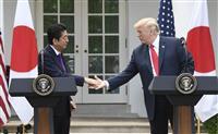 【日米首脳会談】米朝会談「日本人拉致問題を必ず提起」 日米首脳会談・共同記者会見要旨