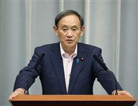 【日米首脳会談】菅義偉官房長官「時宜を得て有意義だった」