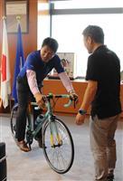 自転車で地方創生後押し 輸入販売業者、茨城知事に贈呈