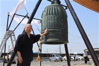 閖上の宗教施設整備進む 被災の釣り鐘、東禅寺に 伊勢神宮から鳥居贈呈 宮城