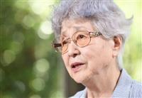 【日米首脳会談】横田早紀江さん「会談で必ず提起、確信」「だまされ続けた歴史、忘れないで…