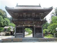 【関西の議論】大阪の篤志家2億7千万円投じ郷土・三重の寺復興、7代前の先祖も用水築く