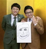 兄弟コンビ「ミキ」の昴生さん結婚 相手はネイリスト、ディズニーシーでプロポーズ