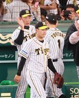 【虎のソナタ】キリキリ胃が痛む阪神戦 1年前の楽勝はどこに置き忘れたのか