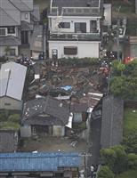 【動画】「ドドド」という音とともに住宅倒壊…閉じ込められた親子2人救出、老朽化原因か