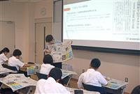 【NIE出前授業】「新聞記事ってどうやって書くの?」常翔啓光学園中学校で出前授業