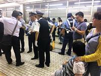 【新幹線3人殺傷】新幹線内で刺傷、なたで切り付けか 1人意識不明、2人けが 神奈川、男…