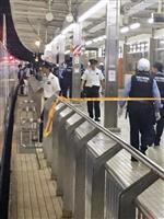 【新幹線3人殺傷】新幹線、無数の血痕…逮捕の男「むしゃくしゃした」