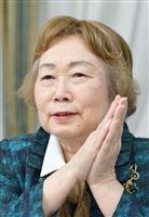 【話の肖像画】ノンフィクション作家・沖藤典子(5) 今も女性がからめとられている
