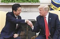 【日米首脳会談】米朝会談で拉致提起約束 安倍晋三首相「トランプ大統領はよく分かってくれ…