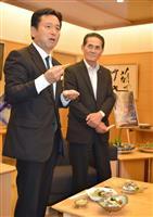 佐賀県漁協「有明海再生が一番」 諫干訴訟で基金案容認で