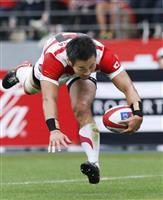 【ラグビー日本代表】日本、イタリアに34-17で快勝 テストマッチ第1戦