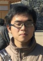 【新幹線3人殺傷】容疑者の男は女性の隣に乗車 被害女性、めった切りで死亡の男性が「止め…