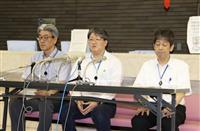 【新幹線3人殺傷】死亡の男性、10分後に絶命 搬送先の病院が状況説明