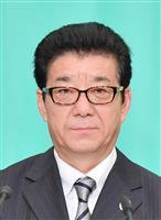 【iRONNA発】大阪都構想 安倍首相は本心をごまかしている 松井一郎氏
