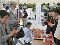 熊本産スイカを和歌山に 復興支援の返礼品、金剛峯寺で振る舞う