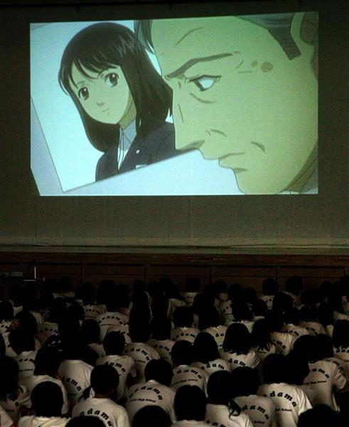 関東の学校で初めて開かれた、アニメ「めぐみ」の上映会