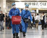 【新幹線3人殺傷】隣席女性に無言で刃物振り下ろす容疑者 弁当、バック散乱、新幹線車内は…