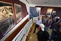 日本を支えた「森林鉄道」をレジェンドたちが語る 近畿中国森林管理局イベント