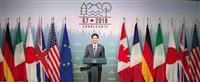 【G7サミット】共同宣言で北の拉致「即時解決」要求 露復帰は言及せず