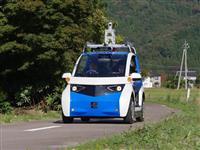 【ビジネスの裏側】ライバルは中国勢 パナ、世界最大市場で超小型EV参入 車載電池の性能…