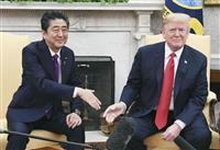 【風を読む】「北対処」…本来は日本の役割 論説副委員長・榊原智