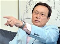 【話の肖像画】元サッカー日本代表・釜本邦茂(1)ハリル解任はむちゃな時期だった…「日本…