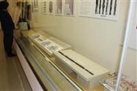 古代の刀剣、伝統行事紹介 東大寺山古墳の調査日誌も 奈良県立美術館で展示