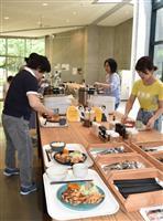 地域へ開放、創造拠点に 東京芸大取手キャンパス、学食一新 茨城