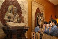 地域の文化遺産に親しみを 醍醐寺で中学生が五大明王像鑑賞