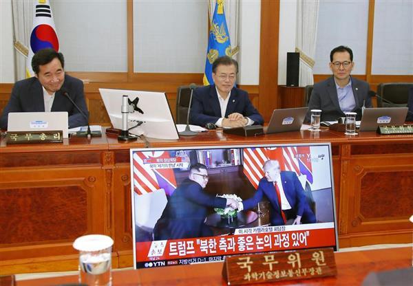 【国際】文大統領、米朝会談の合意の様子をテレビ視聴する予定も交渉決裂でおじゃん