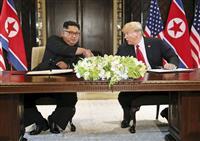 【米朝首脳会談】米朝首脳が共同声明 北の体制保証、朝鮮半島の完全な非核化を明記 会談で…