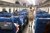 【新幹線3人殺傷】外したシート「盾」に 複数の乗客が手に JR西、山陽新幹線で「有事」…