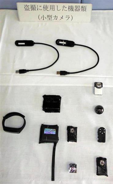 埼玉県警が家宅捜査で押収した小型カメラなど(県警提供)