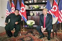 【主張】米朝首脳会談 不完全な合意を危惧する 真の核放棄につながるのか