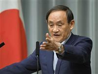 【米朝首脳会談】菅義偉官房長官「厳しい安全保障の状況緩和」
