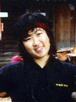 米朝会談 特定失踪者・山本美保さん妹、共同声明に疑問「最優先は人権問題」 山梨