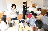 地域おこし協力隊の奈良美緒さん(30) 地方拠点に創造的な仕事を 山梨