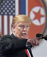 【米朝首脳会談】米韓演習の中止や在韓米軍の縮小、撤収に言及したトランプ氏 北の親子3代…