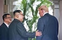 【米朝首脳会談】米議会、対北圧力維持を求める 合意「議会承認を」の声も